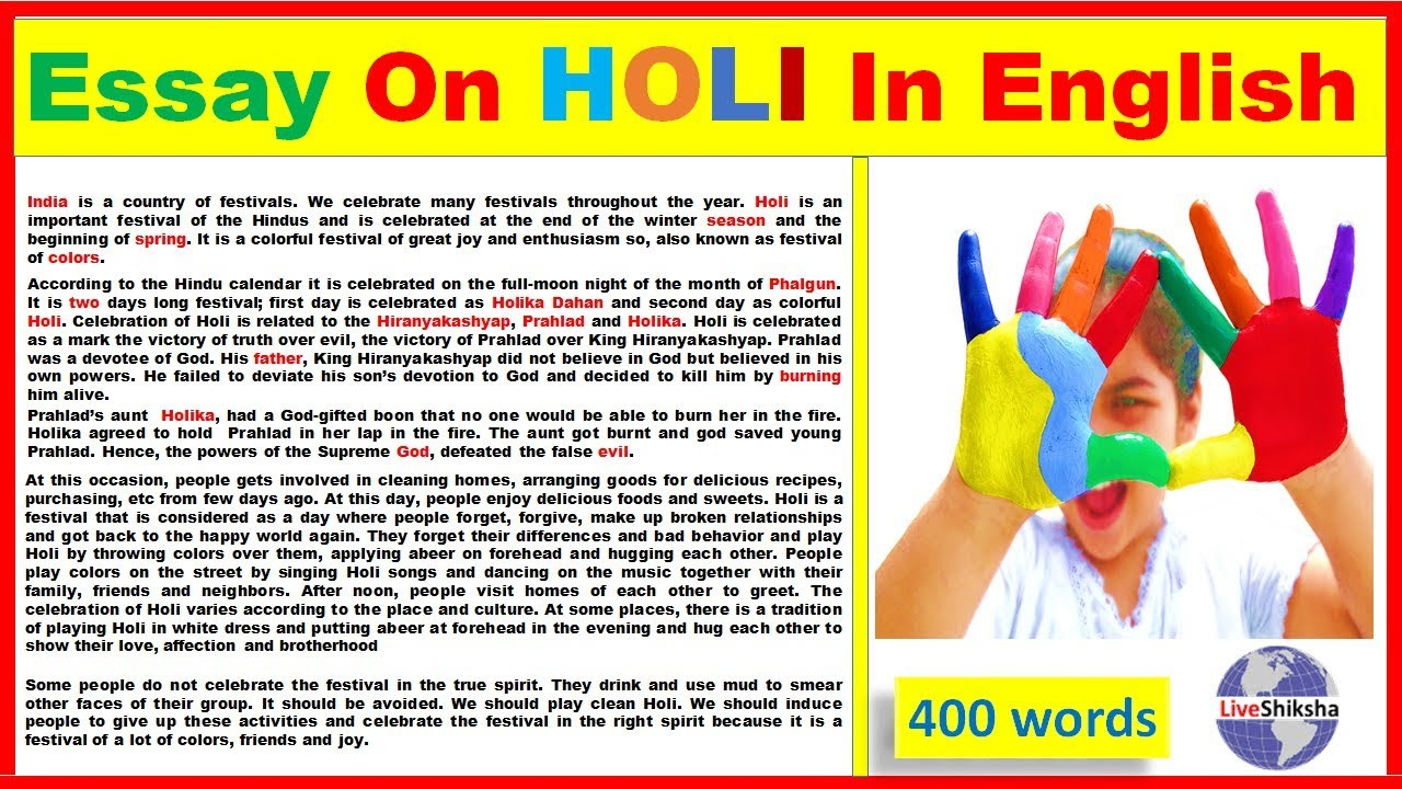 Essay on Holi Festival About The Story Short Words