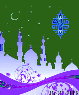 Eid-ul-Fitr About Festivals Celebrated Essay on Short Word